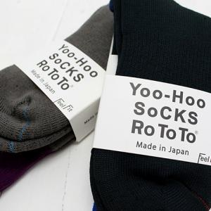RoToTo (ロトト) Yoo-Hoo SOCKS (R1124)