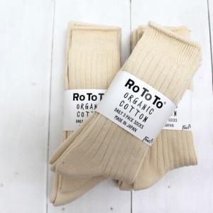 RoToTo(ロトト) ORGANIC COTTON DAILY 3PACK SOCKS