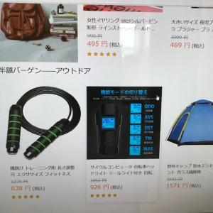 ★Stardayショッピングモール★