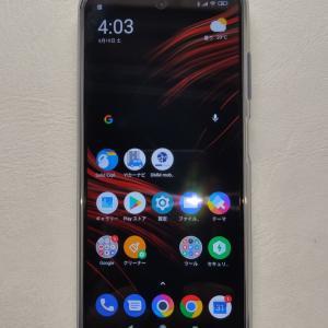 Xiaomi Poco X3が 来た!
