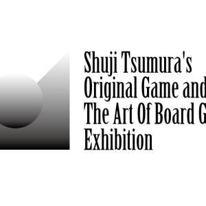 「津村修二の創作ゲームとボードゲームのアート展」ウェブミュージアムにて再度開催!