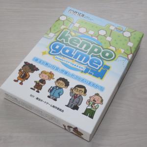 憲法をテーマにした協力ゲーム「kenpo game~kenpoバリアで日本を守れ!」