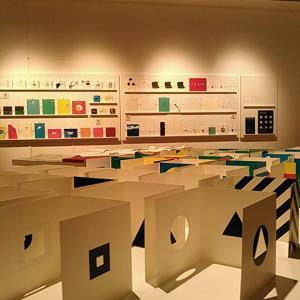 三菱地所アルティアム(イムズ8F)で開催中の「小さなデザイン 駒形克己展」へ行ってきました。