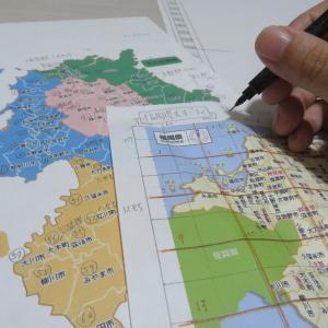 「福岡市大すごろく」の続編「福岡県大すごろく」の制作を再開します!