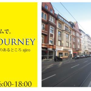 4月21日(日)「津村修二のボードゲームジャーニー 第1回」開催します!