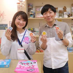 5月24日(木)RKBラジオ「開店!ウメ子食堂」に生出演しました!