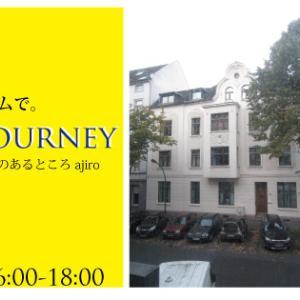 5月19日(日)「第2回 津村修二のボードゲームジャーニー」開催します!
