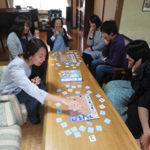 文化交流館「石蕗(つわぶき)」(大分・日田市)にてボードゲーム会を開催(2019.4.28)