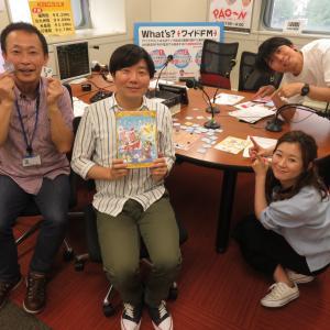 6月4日(火)KBCラジオ「PAO~N(パオ~ン)」に出演しました!