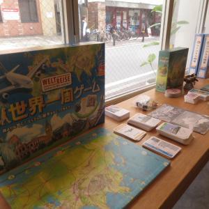 「第3回 津村修二のボードゲームジャーニー」イベントレポート(2019.6.16)