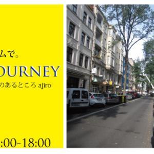 9月8日(日)「第5回 津村修二のボードゲームジャーニー」開催します!