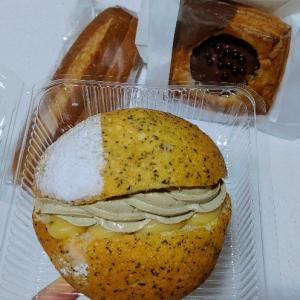 困ったときのアンデルセン☆そうそうこの京都限定ほうじ茶クリームパンが、ほんとほうじ茶が効いたホイ
