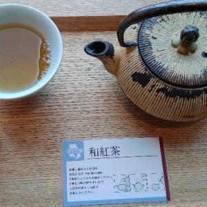 神楽坂 茶寮のモンブラン抹茶パフェ♥ラム酒が香るモンブランクリームに抹茶を合わせ、大ぶりな栗と白