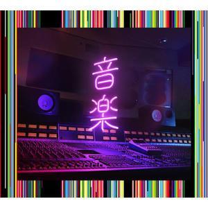 東京事変『音楽』感想&レビュー【カラフルな演奏がディープで楽しい】