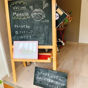 番外編、下関市『Mamena』:ジェラートレギュラー420円!