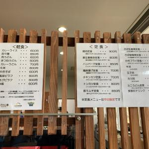 宇部市『軽食&おべんとのCHIMNEY』:チキンカツ定食700円!