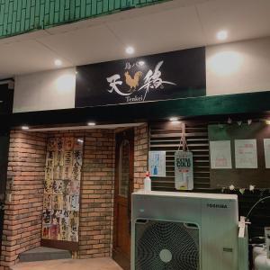 番外編、下関市『鶏バル 天鶏。』:朝挽き地鶏のバラシ焼 850円!