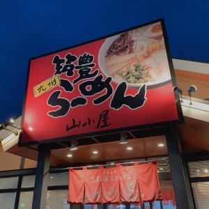 宇部市『山小屋 東岐波店』:汁なし担々麺肉溢れるスペシャル880円!