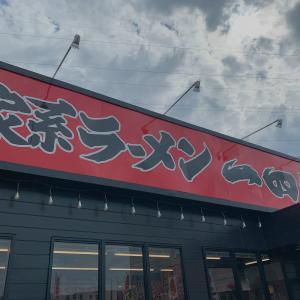 番外編、山口市『横浜家系ラーメン 一四家』:ラーメン680円!