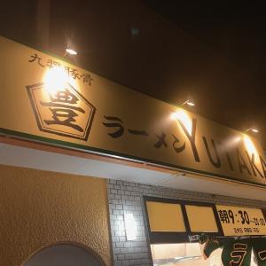宇部市『九醤豚骨ラーメン YUTAKA』:ラーメン680円!オープンおめでとうございます!