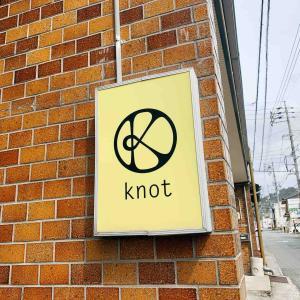 山口市『knot』:混盛プレート 1,300円!