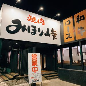 宇部市『焼肉 みほり峠 宇部店』:国産牛カルビ 380円!