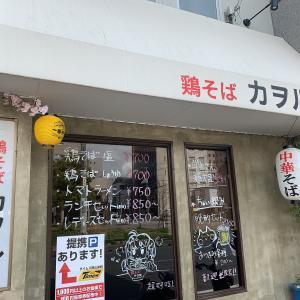 番外編、周南市『鶏そば カヲル』:黄金に輝く、深ウマ鶏スープ☆