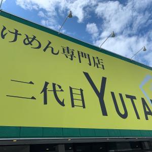 番外編、周南市『二代目YUTAKA 周南市』:冷やし油そば、ナイスですぞ♪