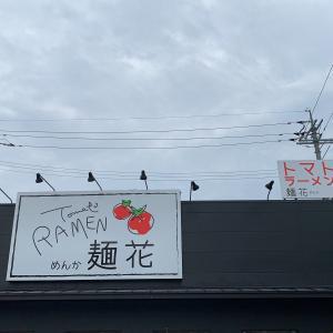 番外編、下松市『トマトラーメン 麺花』:クセになりそなトマト辛麺♪