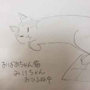 久々猫漫画を描いてみた(⌒∇⌒)