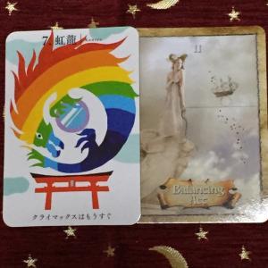 今週の過ごし方リーディング・・・龍神カード,マップオラクルカードより
