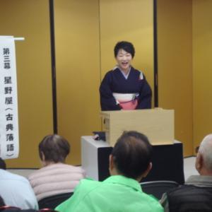 第8回 大阪セレモニー 秋の演芸会 「星野屋・猪名川亭 喜真理師匠」