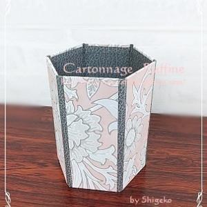 *Cartonnage* 生徒さん作品(ブックスタイルの箱、折りたたみ卓上ダストボックス)