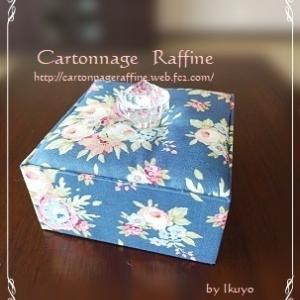*Cartonnage* 生徒さん作品(チョコレートボックス)