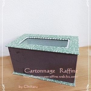 *Cartonnage* 生徒さん作品(紅茶のティーバッグ入れ、ペン立て、ブックスタイルの箱)
