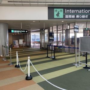 成田空港検疫でのPCR検査・空港待機時間は7時間