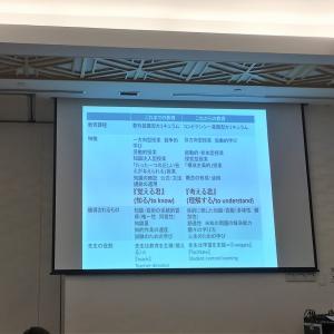 日本の国際バカロレアのフロンティア・大迫弘和先生の講演会