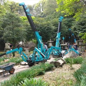2020年4月度大山巌墓所公開中止のおしらせ