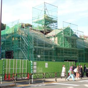 解体が進む原宿駅旧駅舎