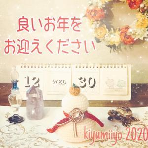新年までのカウントダウン