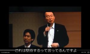 「城内実」も「稲田朋美」も「日本会議」に!
