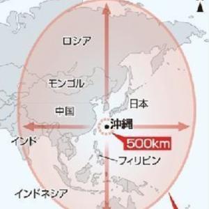 中国が米国の核ミサイル日本配備に警告