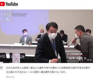 日本の法体系には国際人道法上の違反行為や派遣先での自衛官等の過失行為を処罰する仕組みも方法もない