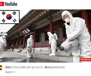韓国のソウルに日本人がいなくなった!観光地は今ガラガラ
