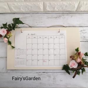 【募集】2021年もお花で癒しを♪カレンダーボード