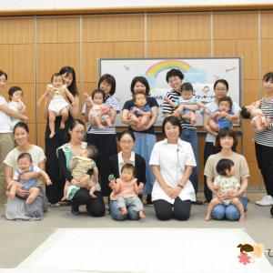 豊田市でベビーマッサージ&絵本の読み聞かせ♡パパも一緒に参加してくれたよ!