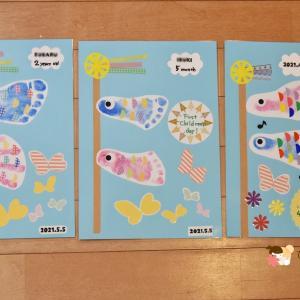 赤ちゃんの手形&足形で可愛い「こいのぼり」を作ろう♪春日井市の赤ちゃんイベントでも作るよー!