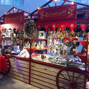 阪急梅田本店クリスマスマーケット出店します