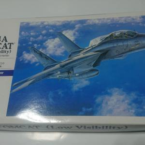 F-14トムキャットプラモデル作成