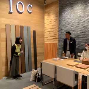 青山フローリングショールーム「ioc アイオーシー」